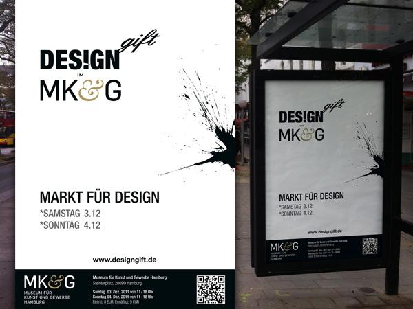 designgift_mkg